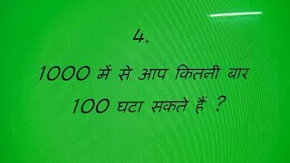 Best IQ  common sense online test free home classes for kids in hindi  PART- 4.