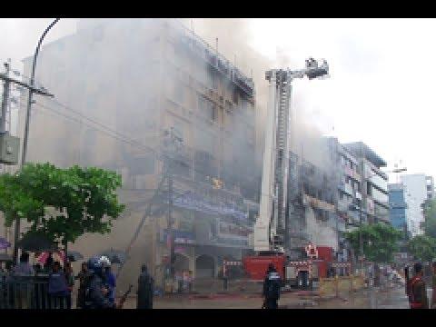 Uttara Fire News Ekushey Television Ltd 03 07 2017