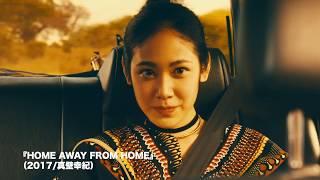 【ショートフィルムのオチ直前!続きは映画祭で!】PART01