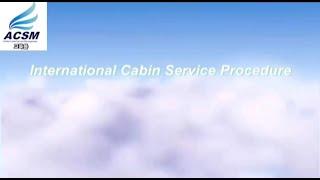 객실서비스실무 국제선절차 교육용 영상 _ 4조✈️