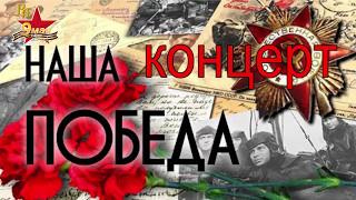 Афины: Концерт