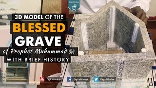3D model of the Blessed Grave of Prophet Muhammad ﷺ with brief history
