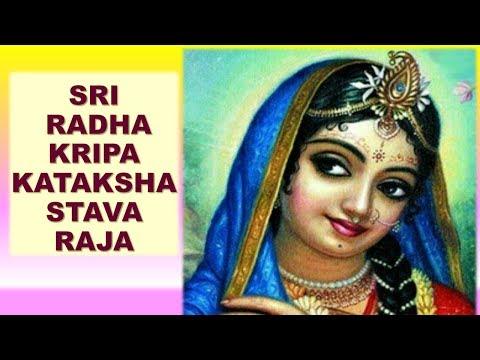 Sri Radha Kripa Kataksha Stava Raja - Rendered by Yashoda Kumar Dasa