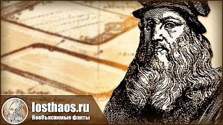 Современные смартфоны на картинах прошлого и даже в чертежах самого Леонардо да Винчи...