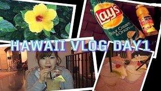 【HAWAII Vlog 1】ダウンタウン食べ歩き&ホテル紹介