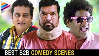 Tollywood Top 5 Best Comedy Scenes | Sapthagiri...
