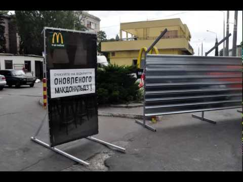 Proof that McDonalds in Zaporozhye is not Permamently Closed Down!