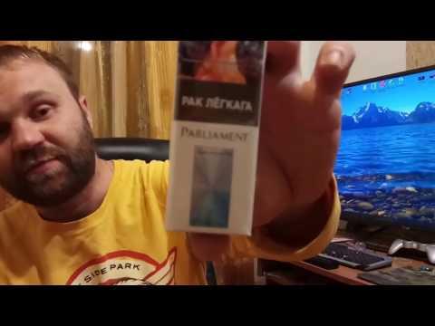 Обзор сигарет Parliament Super Slims 100
