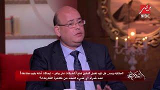 المتحدث باسم صندوق تحيا مصر يوضح دور الصندوق في إنقاذ الغارمين والغارمات من السجون