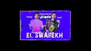 2albek Ba7r Male7 (Moaaz Remix) | مهرجان قلبك بحر مالح ( معاذ ريمكس) (Live Performance)