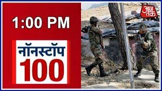 Pakistan violates ceasefire, firing at Nowshera: Non-Stop 100