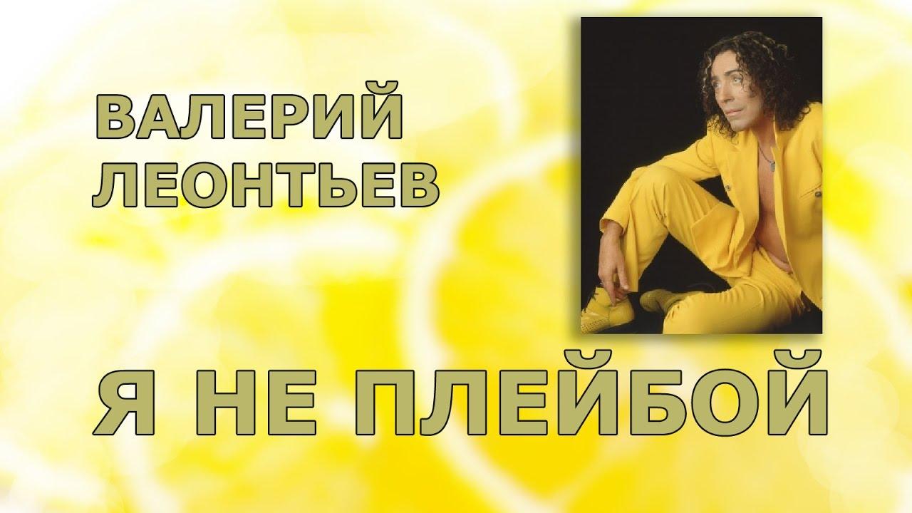 Плейбой слайд шоу179