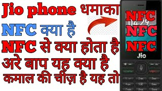 how to use NFC in Jio phone,jio phone me NFC kaise use kare