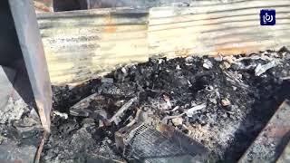 الدفاع المدني يعلن نتائج التحقيق في حريق الشونة الجنوبية (3/12/2019)