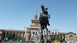 VLOG:Поездка в Ереван на камазе,новая стрижка Рубена