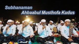Subhanaman - Lirboyo Bersholawat - Ahbaabul Musthofa Kudus (Pra Habib Syech) Terbaru