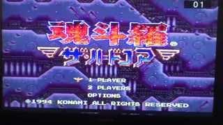 Пробное включение приставки Bitman Turbo