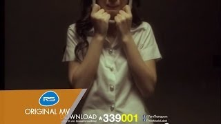 เสียตัว...อย่าเสียใจ : คาราบาว-ปาน [Official MV]