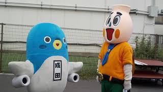 成田市ご当地キャラうなりくん ライザップのCMパロディに挑戦 2018/9/...