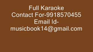 Soona Man Ka Aangan Karaoke
