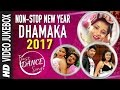 BEST DANCE SONGS - Non Stop NEW YEAR DHAMAKA 2017 | BHOJPURI VIDEO SONGS JUKEBOX |HAMAARBHOJPURI