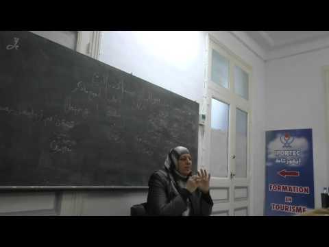 درس في مادة التجويد للأستاذة أمال العيساوي 13فيفري 2016