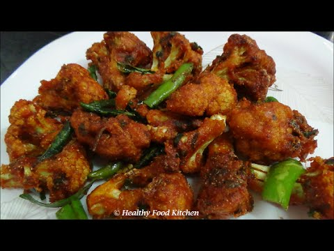 Crispy cauliflower 65 recipe gobi 65 recipe cauliflower chops by crispy cauliflower 65 recipe gobi 65 recipe cauliflower chops by healthy food kitchen youtube forumfinder