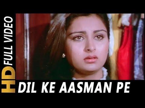 Dil Ke Aasman Pe Gham Ki Ghata Chhayi   Lata Mangeshkar   Romance 1983 Songs    Poonam Dhillon