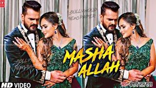 रिलीज़ हो गया - 14 करोड़ में #Khesari lal और Malaika Arora का सॉन्ग तोड़ेगा रिकॉर्ड! Khesari Song's
