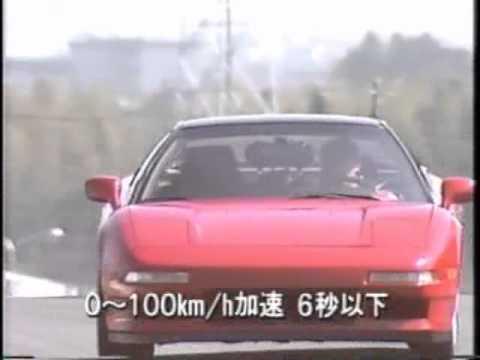 アイルトン・セナ-NSX試乗