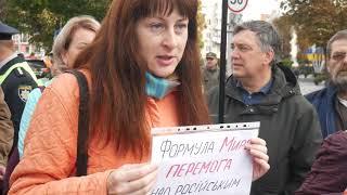 Під час зустрічі Зеленського та Лукашенка у Житомирі активісти влаштували пікет