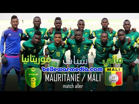 موريتانيا VS مالي  - مباشر   *  U20 - Mauritanie VS Mali