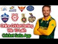 Online Cricket Betting App 2020,New Cricket Betting app In ...