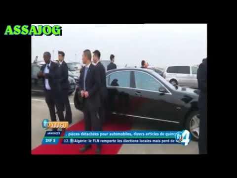 Djibouti: XAAGU   25/11/2017