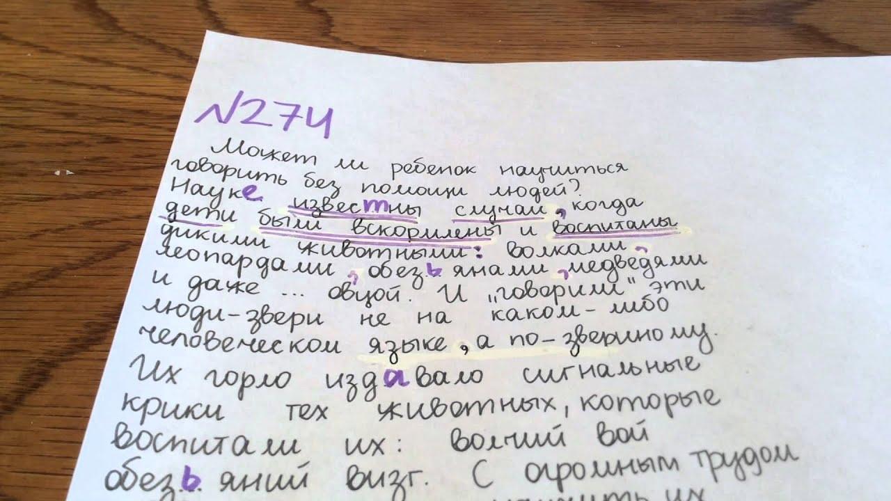 Умк разумовской «русский язык» для 5-9 классов, представленный издательствами «дрофа», «астрель» и «вентана-граф» – это серия учебных,