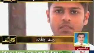 Sukkur News Must Watch Oct 2011.mp4