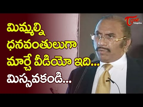 How to Become a Billionaire Businessman - Dr. MS Reddy Speech - NATA
