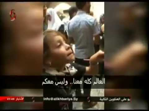 a brave girl palestine vs army of israel