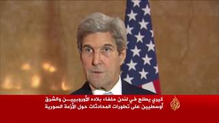 واشنطن ولندن تدرسان معاقبة موسكو والأسد