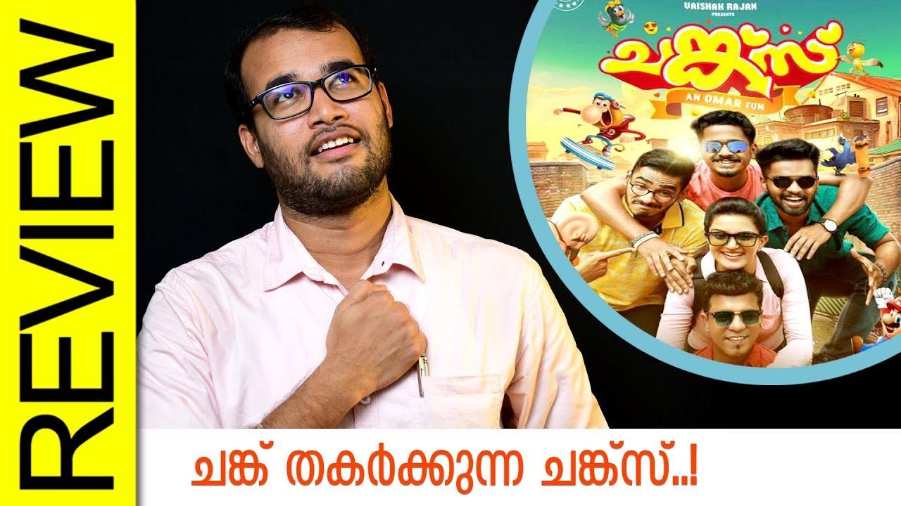 Chunkzz Malayalam Movie Review by Sudhish Payyanur | Monsoon Media