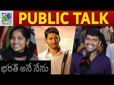 Chennai Public Talk - Bharat Ane Nenu | SuperStar Mahesh Babu
