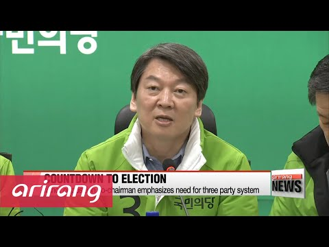 Election 2016: main and minor opposition parties work to differentiate themselves
