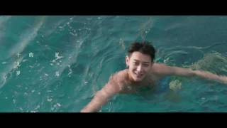 Video ZTAO - 十九岁 (19) download MP3, 3GP, MP4, WEBM, AVI, FLV Juli 2018