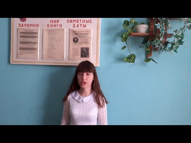 Изображение предпросмотра прочтения – ДарьяДузь читает произведение «Ошибка» М.И.Цветаевой