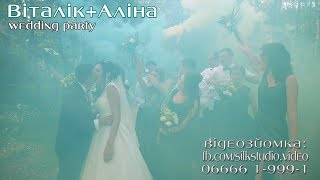 Драйвові гості - драйвове весілля wedding party весільний двіж драйв з дружбами