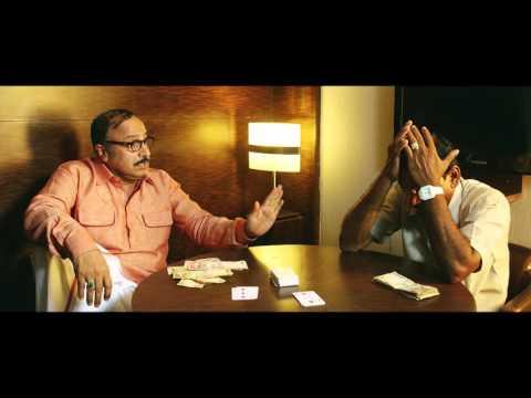 Loham - Siddique's Card Play Craze