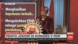 Ini Jawaban Jokowi Soal Permintaan Menteri dari Megawati