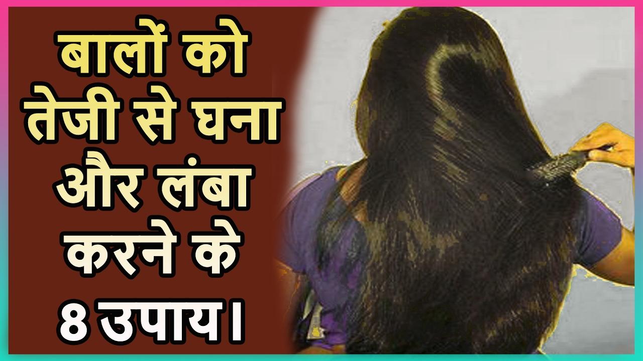 Image result for बालों को तेजी से लंबा और घना करने के लिए मेहंदी में मिलाकर लगाएं यह 1 चीज