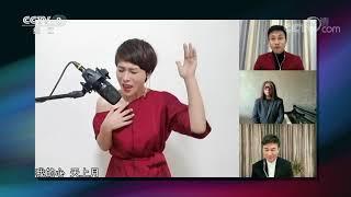 [越战越勇]王伟演唱《我的心》 用歌声唱出心底的声音| CCTV综艺
