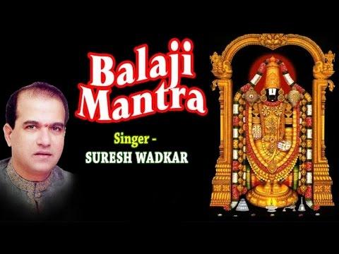 Tirupati Balaji Mantra By Suresh Wadkar | Balaji Mantra 108 Times | Lord Balaji Songs | Divine India